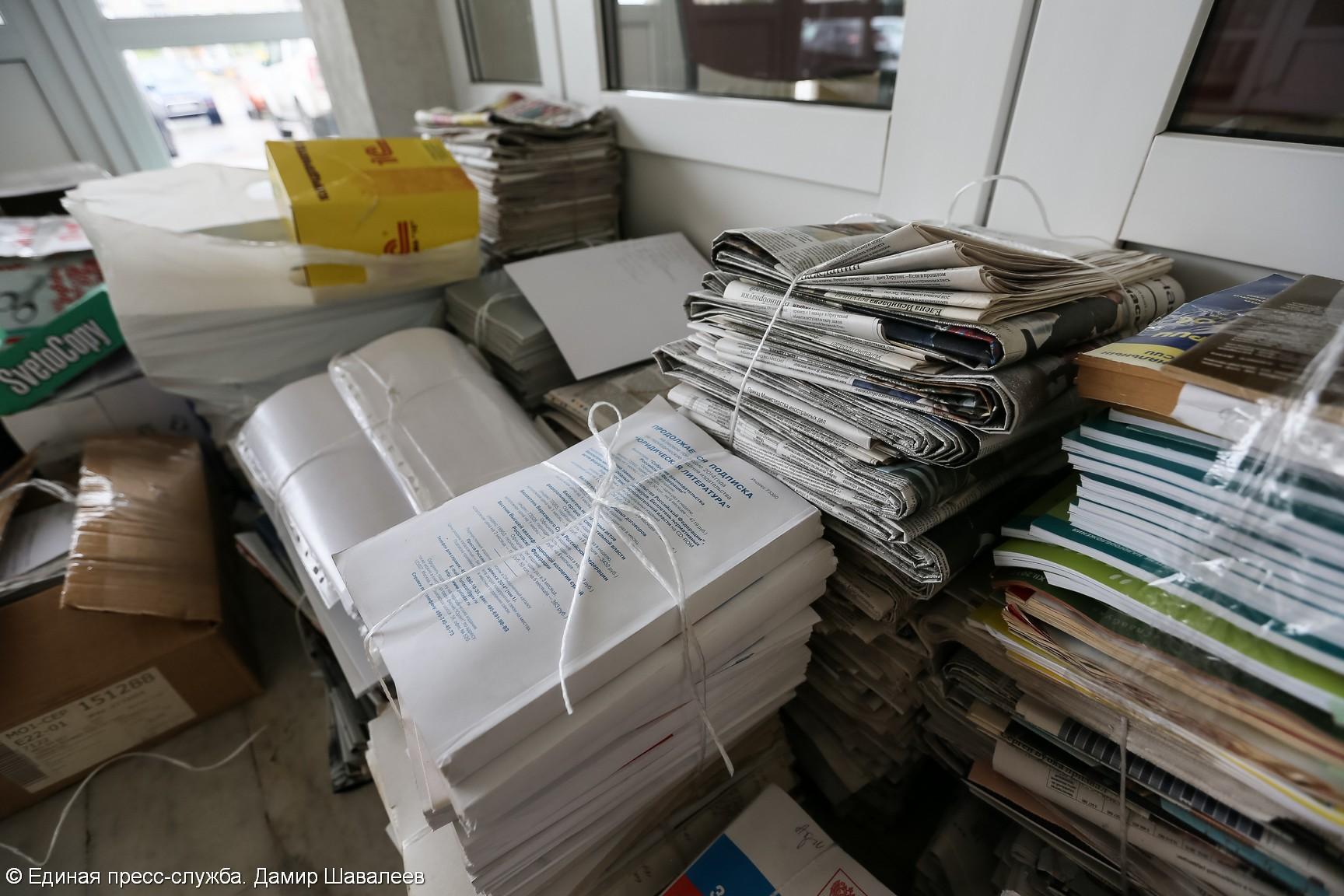 Прием макулатуры кашира новиков максим николаевич лига переработчиков макулатуры